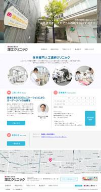 site_fukae.jpg
